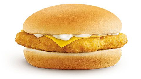 Chicken 'n' Cheese Burger Promor At Mcdonald's